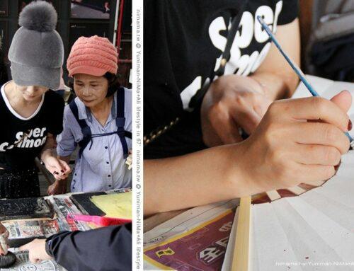 南投埔里▎廣興紙寮親子遊:品嚐菜倫紙、體驗一日蔡倫~手造手工紙DIY
