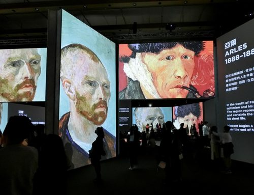 2020再見梵谷-光影體驗展 : 看、聽、聞,感受梵谷不平凡的一生