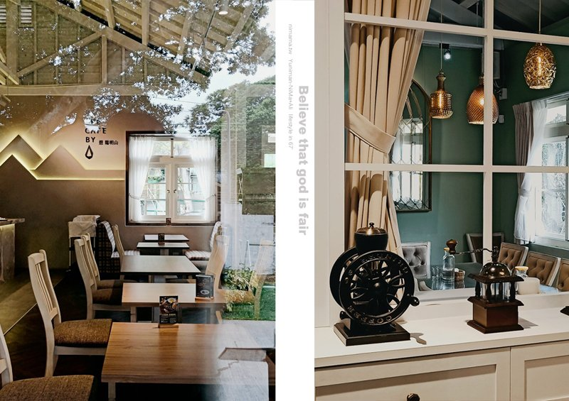 陽明山餐廳推薦:The cafe' by 想 陽明山美食餐廳、咖啡館