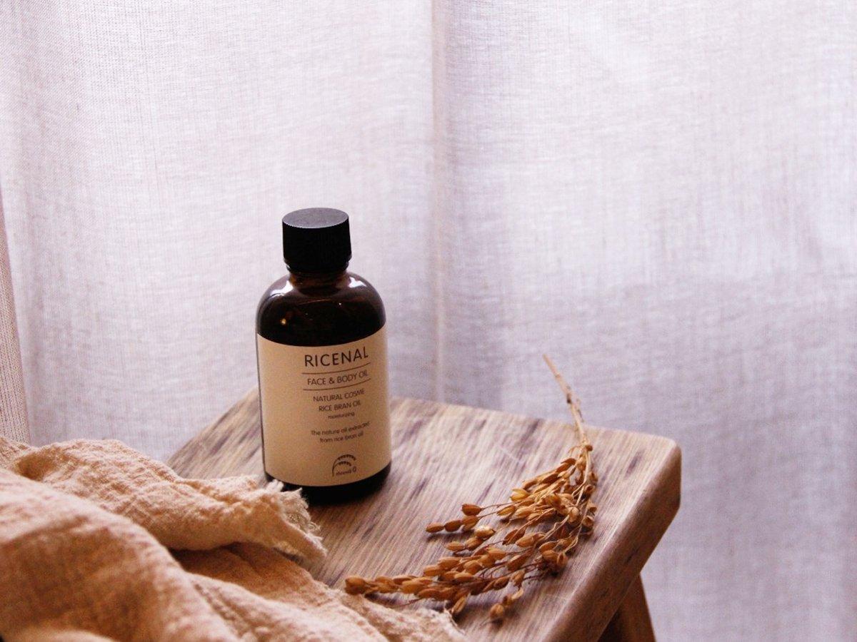 小米瓶、女人我最大、米糠油 天然植物油、美容油、精華油