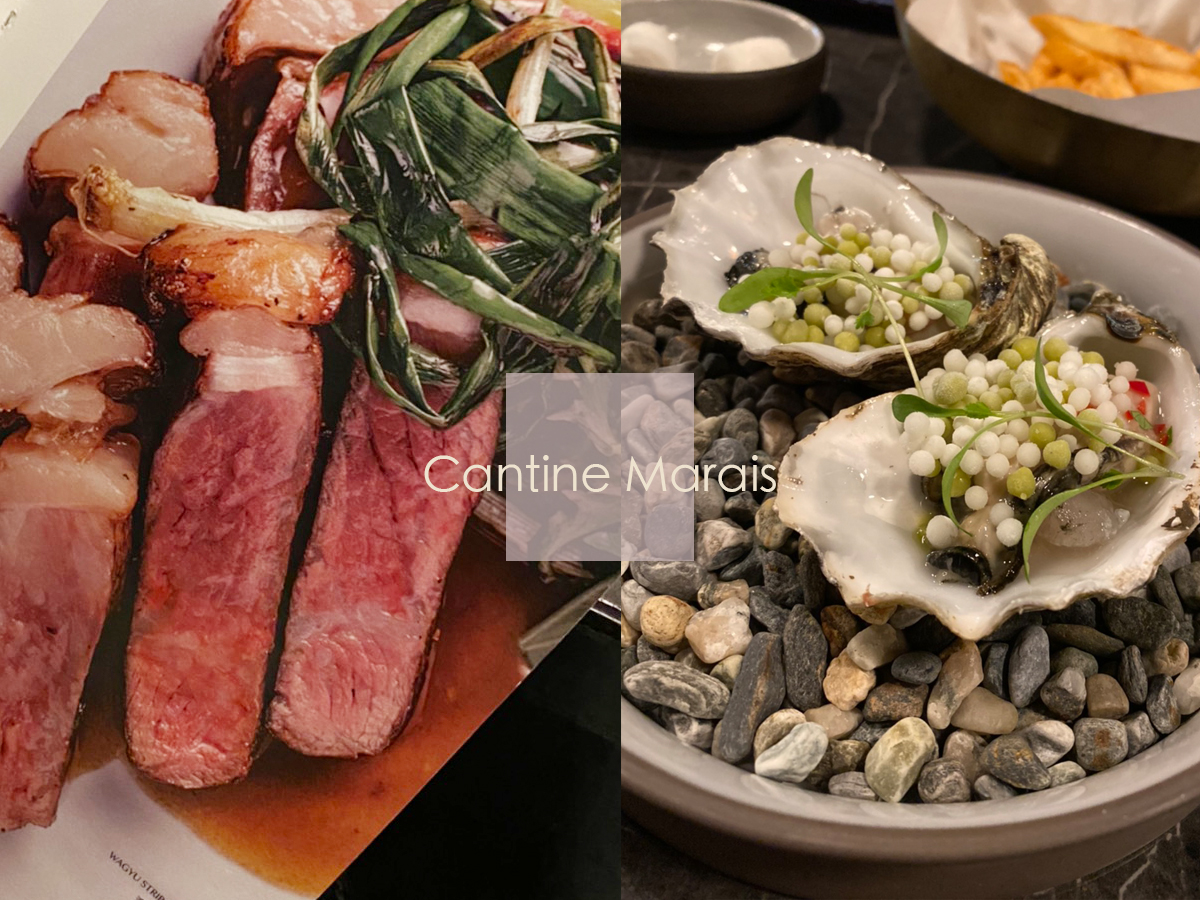 Cantine Marais瑪黑餐酒台北美食