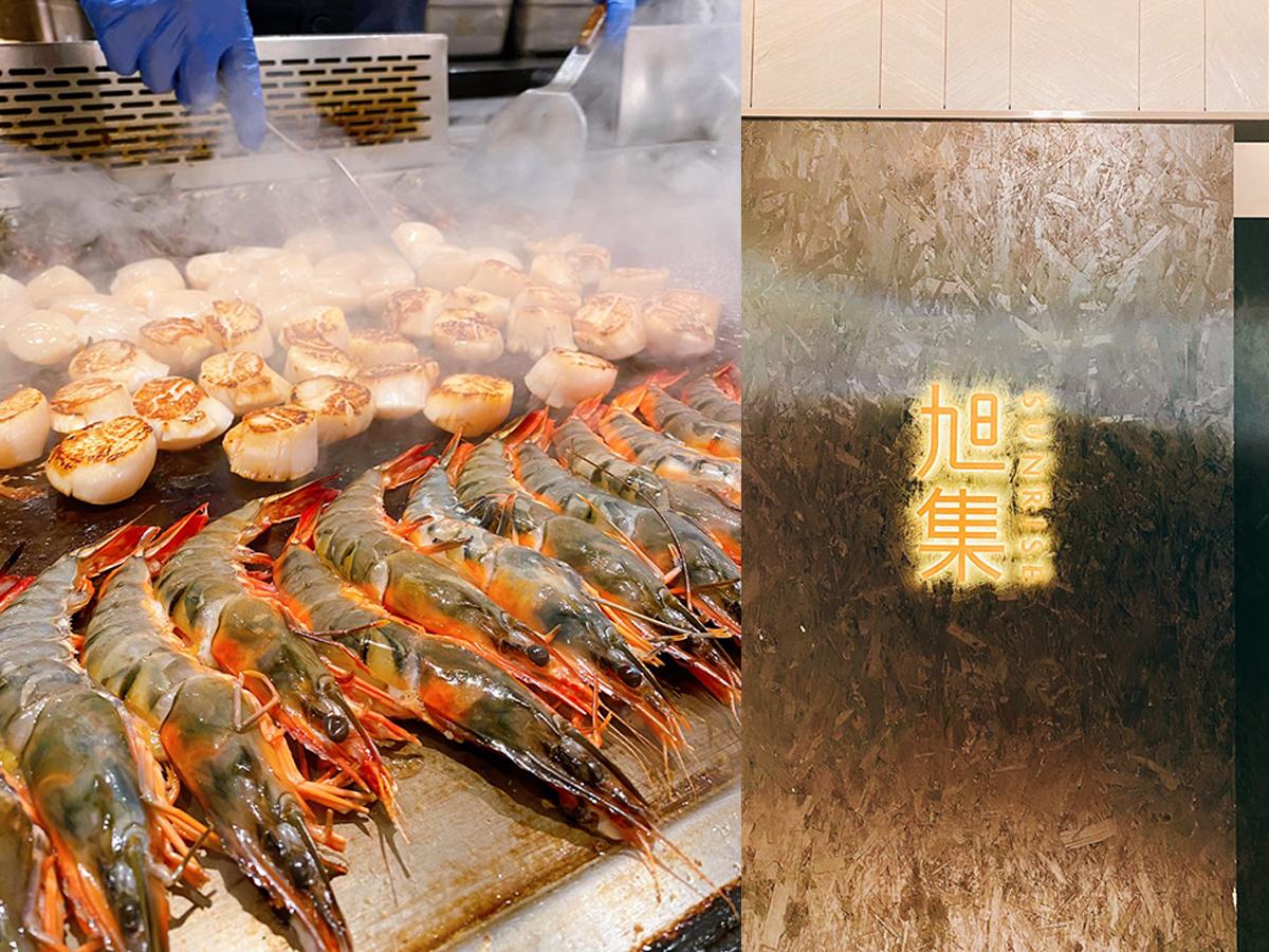 北●最大日本料理【旭集 和食集錦 SUNRISE 吃到飽】九大日式料理美食 一次擁有