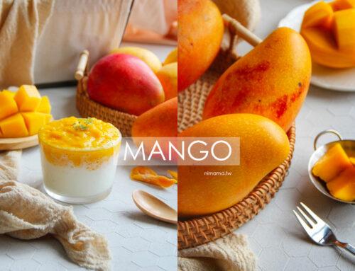 愛文、金煌、玉文、黑香、夏雪芒果品種最好吃是它?!支持小農爽舖芒果綜合箱讓你一次爽爽吃