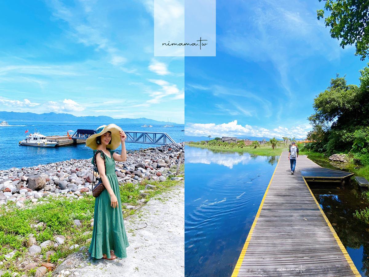 世外桃源龜山島怎麼去、KKday訂票簡單便利、牛奶海環湖、島上風景值回票價!