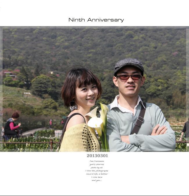Pic Pimg Tw Yunima 1404390572 3380713938 Jpg