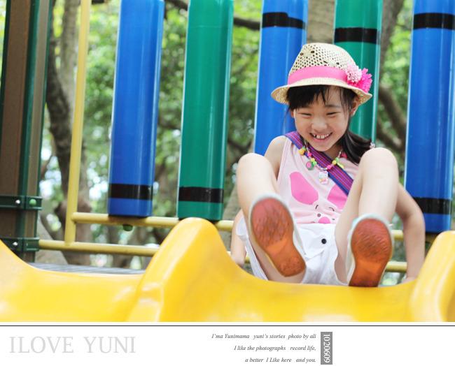 Pic Pimg Tw Yunima 1404392973 4192714379 Jpg